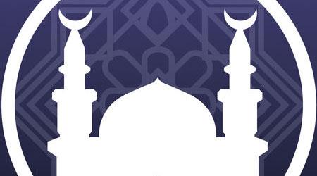 تطبيق Athan Pro أذان برو لشهر رمضان - مواقيت الصلاة مع الأذان ومزايا كثيرة مفيدة رائعة، مجاناً !