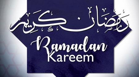 كل عام وانتم بخير بمناسبة شهر رمضان المبارك - برنامج ومفاجآت اخبار التطبيقات في الشهر الفضيل !