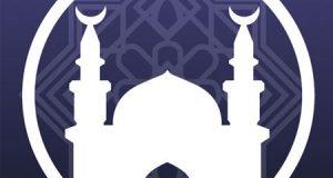 تطبيقات رمضان لليوم الخامس (5) - مجموعة خاصة بنكهة رمضانية مميزة !