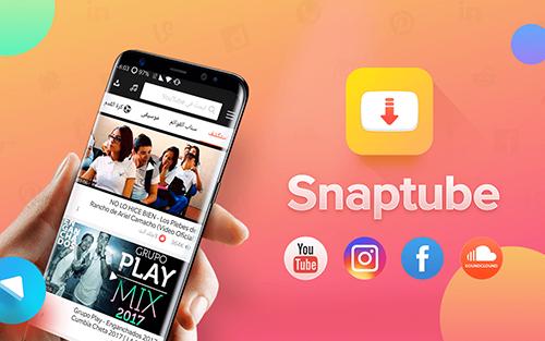 تطبيق Snaptube المميز - لتحميل مقاطع الفيديو من يوتيوب و أشهر المواقع بسهولة!