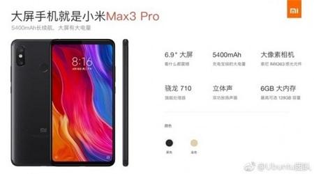 صورة تسريب مواصفات هاتف شاومي Mi Max 3 Pro مع سنابدراجون 710 وبطارية 5400 ملي أمبير!
