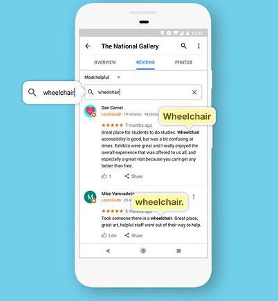خرائط جوجل - تحديث جديد في خواص البحث!