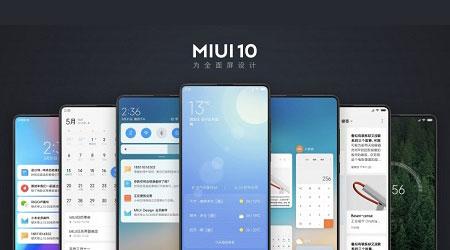 Photo of شاومي تطلق الإصدار الجديد من واجهة MIUI 10 – أهم المزايا و الأجهزة الداعمة!