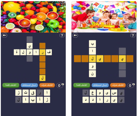 """لعبة """"مصفوفة"""" - لعبة كلمات متقاطعة من الصورة (iOS)"""