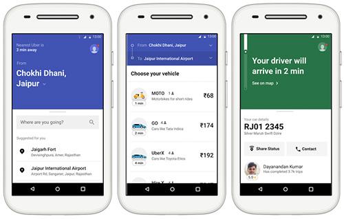 أوبر تعلن عن تطبيق Uber Lite