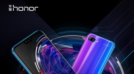 صورة هواوي تكشف عن Honor 10 GT مع تقنية GPU تيربو وذاكرة عشوائية 8 رام!