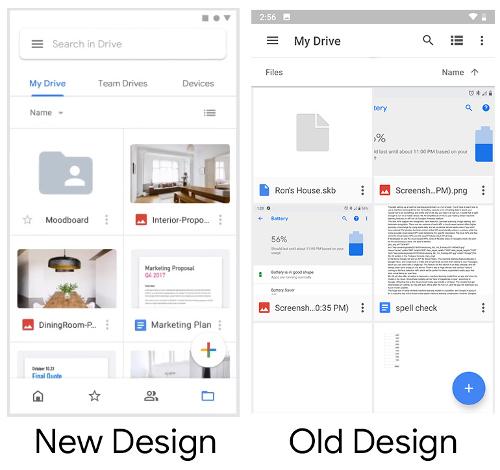 التصميم الجديد لجوجل درايف