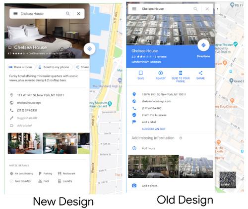 التصميم الجديد للخرائط (نسخة الويب)