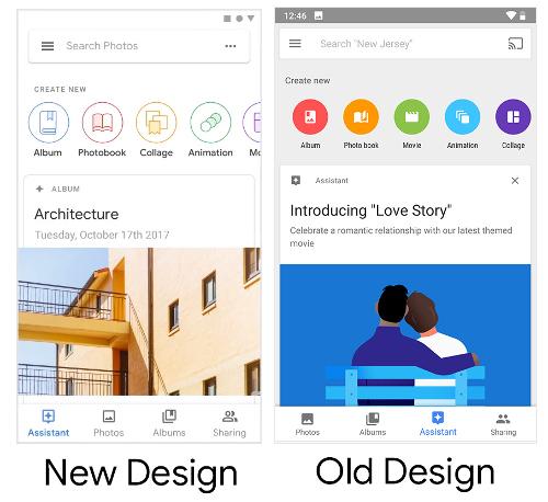 التصميم الجديد لتطبيق الصور