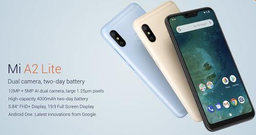 هاتف Xiaomi Mi A2 Lite