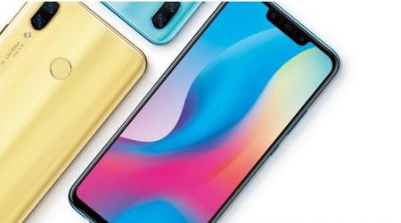 صورة الإعلان رسمياً عن هاتف Huawei Nova 3 بأربعة كاميرات!