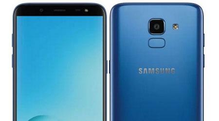 سامسونج تكشف رسمياً عن هاتف Galaxy On6 الجديد!