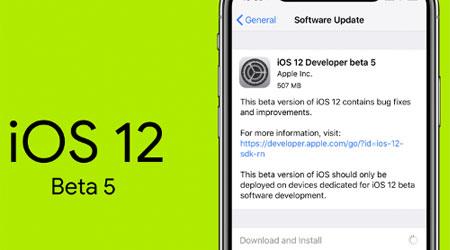 صورة آبل تطلق النسخة التجريبية الخامسة من نظام iOS 12 – ما الجديد؟!