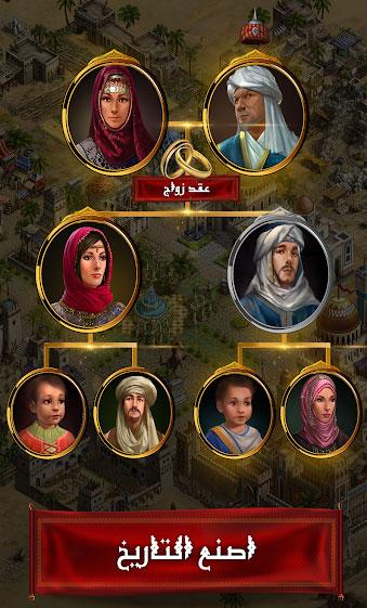 لعبة الممالك أون لاين - لعبة استراتيجية مميزة بأجواء عربية!