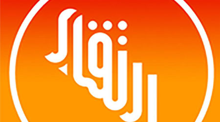 """Photo of تطبيقات رمضان – تطبيق """"ارتقاء"""" الهام وبرنامج AnyTrans المميز للآيفون والأندرويد!"""