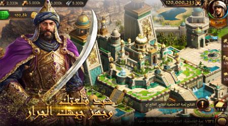 لعبة حروب المجد Wars of Glory - لعبة استراتيجية مميزة بأجواء تاريخية عربية!