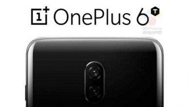 Photo of أبرز مميزات هاتف OnePlus 6T وموعد الإطلاق!