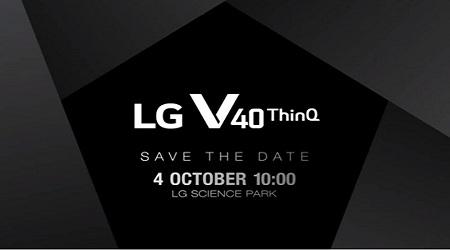 صورة إل جي تحدد يوم 4 أكتوبر للكشف عن LG V40 ThinQ مع تلميحات عن كاميرا ثلاثية!