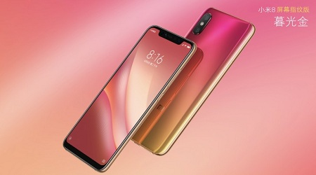 صورة رسمياً – Xiaomi Mi 8 Pro و Mi 8 Lite أحدث أفراد عائلة Mi 8 !