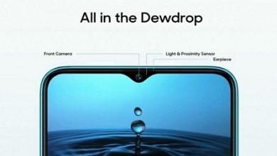 Photo of أوبو تطلق Realme 2 Pro مع 8 جيجابايت رام وتصميم Dewdrop !