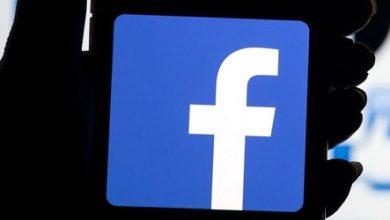 Photo of فيسبوك في خطر بعد اختراق حسابات 50 مليون مستخدم!