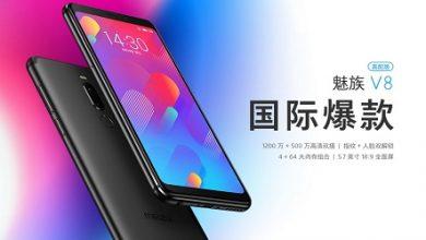 Photo of الكشف عن Meizu V8 و V8 Pro بشاشة 5.7 بوصة وسعر أقل من 150 دولار!