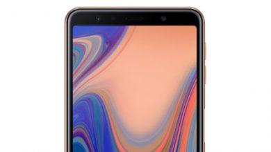 Photo of الإعلان عن جالكسي A7 (2018) أول هاتف ذكي بكاميرا ثلاثية من سامسونج !