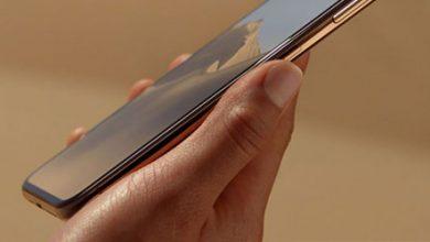 لماذا يمتلك هاتف آيفون XS Max الجديد الشاشة الأفضل حتى الآن ؟