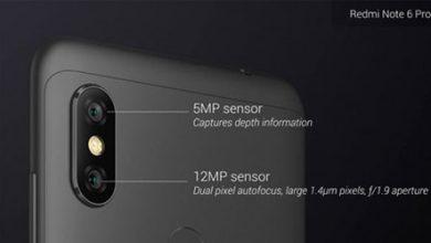الإعلان عن هاتف Xiaomi Redmi Note 6 Pro - أول هاتف بأربعة كاميرات من شاومي!