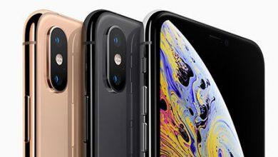 التكلفة الحقيقية لهاتف آيفون XS Max - أغلى هواتف الآيفون حتى الآن!