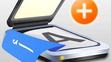 المترجم والماسح الضوئي - تطبيقان رائعان للترجمة الاحترافية ومسح الصور والمستندات، وهدايا مميزة!
