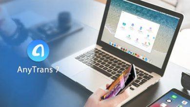 سحب على مفاتيح تفعيل برنامج Anytrans For iOS أفضل برنامج لإدارة هواتف الآيفون والآيباد!
