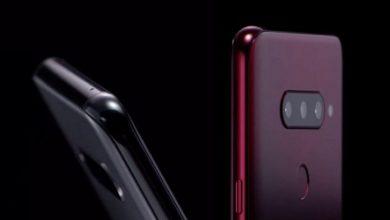 صورة رسمياً – إطلاق LG V40 ThinQ بكاميرا ثلاثية هي الأولى من نوعها في العالم!