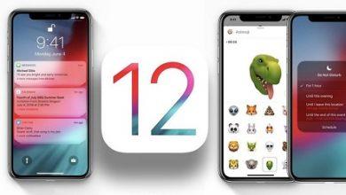 Photo of تحديث iOS 12 يعمل الآن على 50% من أجهزة ابل!