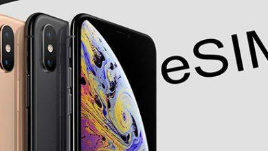 قريباً - دعم شريحة الآيفون الإلكترونية eSIM في بعض الدول العربية!