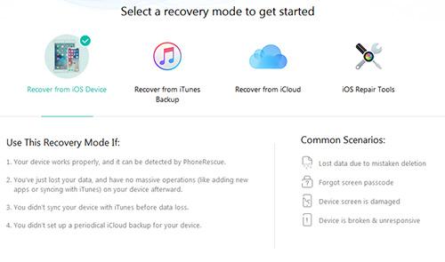 برنامج PhoneRescue لاسترجاع الملفات المحذوفة