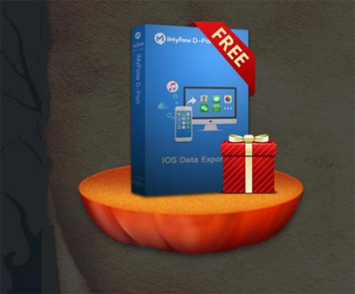 مجاناً - برنامج iMyFone D-Port