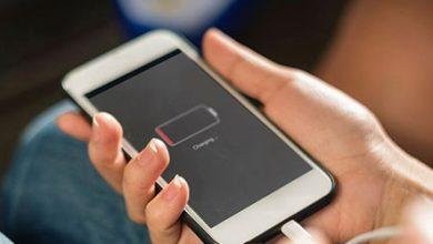 Photo of مشاكل في شحن هواتف الآيفون بعد التحديث إلى iOS 12 – هل واجهتك؟