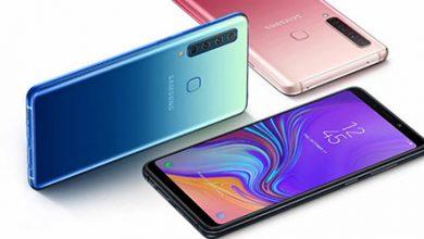 الإعلان رسمياً عن هاتف Galaxy A9 (2018) - أول هاتف بكاميرا خلفية رباعية!