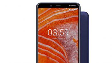 الإعلان رسمياً عن هاتف Nokia 3.1 Plus بكاميرا مزدوجة وسعر منخفض!