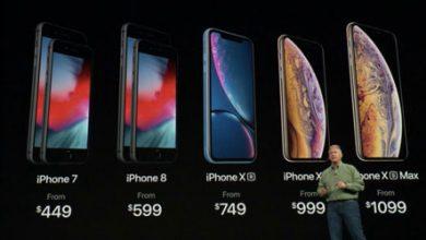 لماذا ترتفع أسعار هواتف الآيفون بإستمرار؟