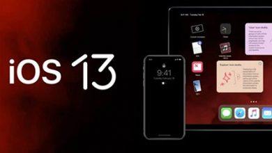 مزايا نتمنى رؤيتها في نظام iOS 13 العام المقبل!