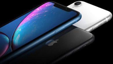 أسعار وموعد إطلاق هاتف ايفون XR في الدول العربية!