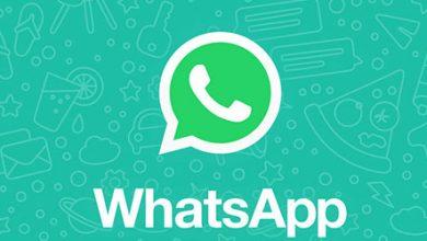 4 مزايا جديدة قادمة قريباً لتطبيق واتس آب على الآيفون والأندرويد!