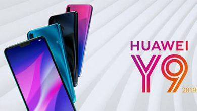 الإعلان رسمياً عن هاتف Huawei Y9 نسخة 2019 بأربعة كاميرات!