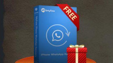 حصرياً - إصدارات مجانية من برامج شركة iMyFone لاستعادة رسائل الواتس آب ونسخ ملفات الآيفون!