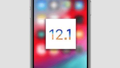 آبل تطلق رسمياً تحديث iOS 12.1 بمزايا جديدة وحل بعض المشاكل!