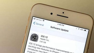 لماذا يحجم المستخدمون عن التحديث إلى iOS 12 ؟