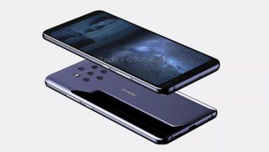 Photo of بالفيديو – شاهد Nokia 9 مع خمس كاميرات خلفية !