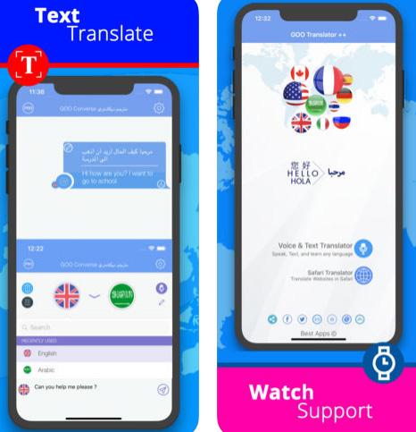 تطبيق المترجم